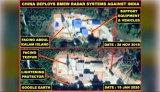 中国在边境的雷达锁定了印度主要的导弹发射场