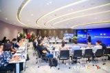 蓝光首届科技节在蓝光发展上海运营总部举办