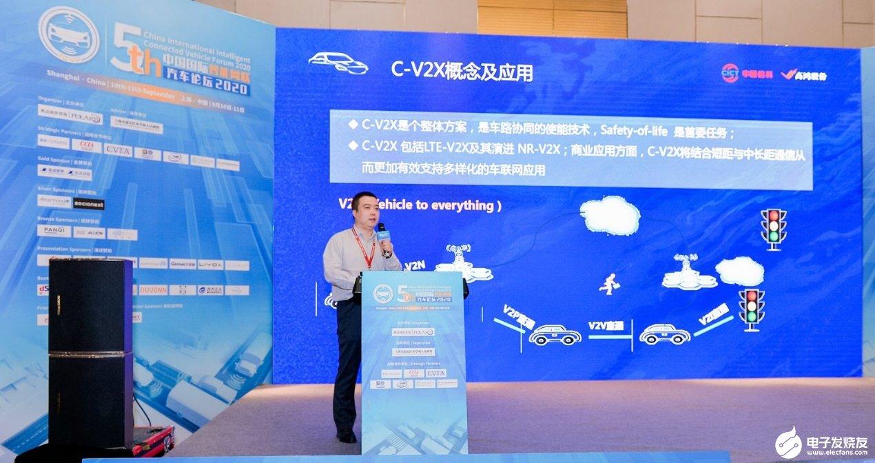 未来C-V2X自组织网络将进一步推动交通智能化