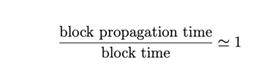 一文搞懂区块链的区块传播相关问题