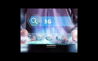中国5G用户超过8000万_预计年底建设80万个...