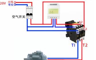 定时开关怎么控制电机,该如何接线