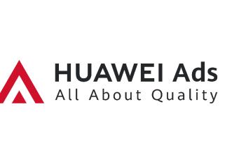 華為加速全球化生態布局 HUAWEI Ads品牌新標識發布
