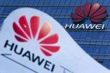 中方坚决反对美方蓄意抹黑和打压华为等中国企业