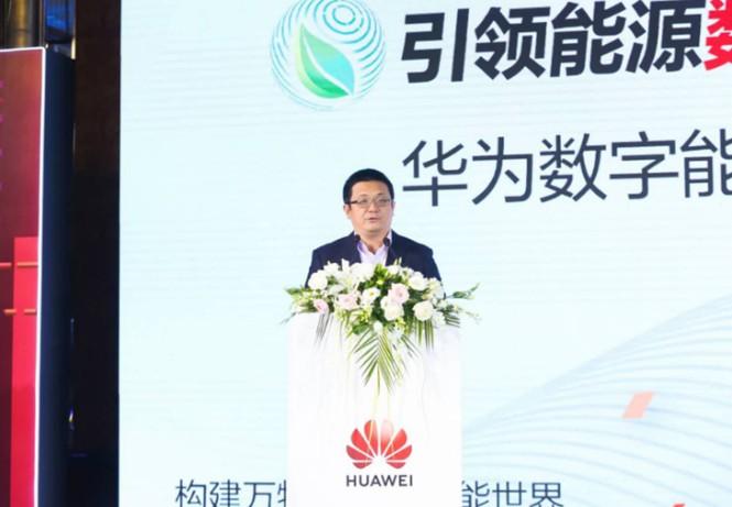 華為數據中心能源將開啟下一代智能數據中心
