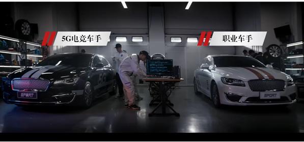 小米改造一台汽车,可通过小米10至尊纪念版 5G...