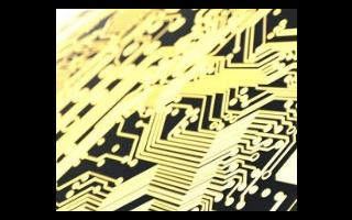FinnaSensors发布数据驱动的近红外湿度传感器