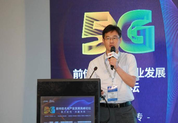 中國移動下半年將完成首批多廠商25Gb/s LWDM方案測試