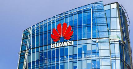美国电讯商更换华为,中兴设备预计需要18亿美元!