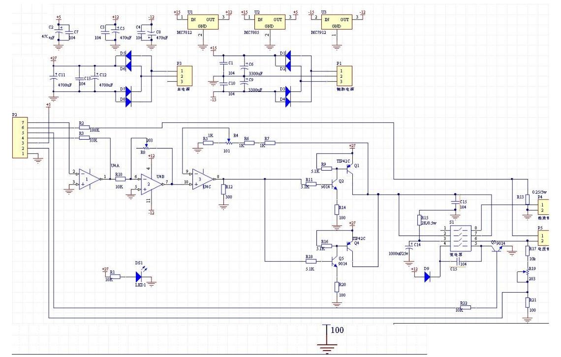一个数控的多功能直流稳压电源设计