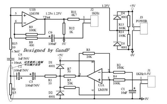 蓄电池内阻测试仪计量的校正方法详细说明