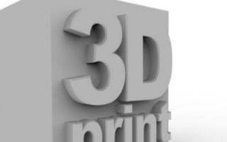 新3D打印材料可改变物体形状