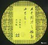 潤微電子向西電微電子學院捐贈500片特色晶圓!