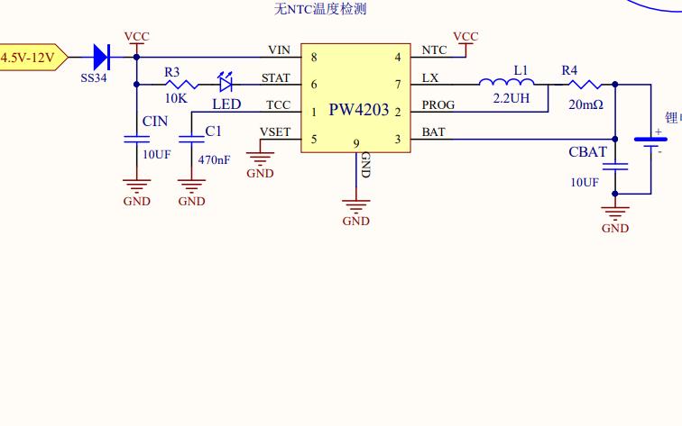 使用PW4203芯片實現給單節鋰電池充電電路原理圖免費下載