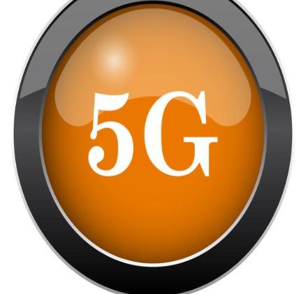 广东省支持信息产业发展基础较好的园区建设5G产业...
