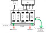 ESD测试中接地不良引起的通讯故障死机的原因及解...
