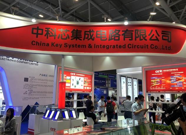 中科芯集成电路自主研发的产品方面基本能满足大部分集成电路测试需求