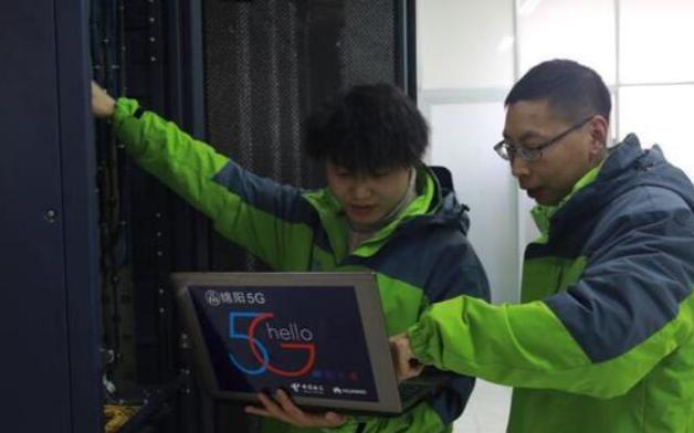上海成为全国5G人才高地 Arm中国换帅事件月内将落下帷幕