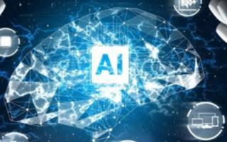 人工智能几乎可以应用于企业的任何方面