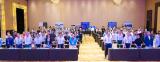 中国物联网与绿色智慧城市发展论坛在无锡顺利举行