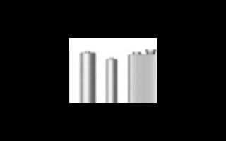 PSA集团的动力电池领域的布局有了新进展