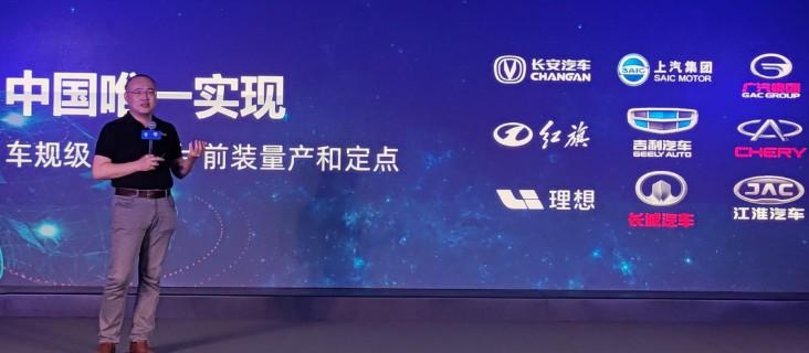旭日3M基于四核Arm Cortex-A53高能效处理器并�K拥有极致效能