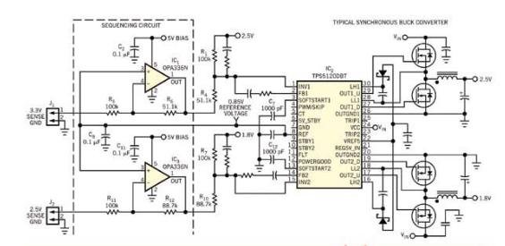 使用电源控制器实现电源排序的电路设计