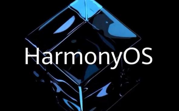 首批HarmonyOS系统课程开发者为您详解鸿蒙系统开发与应用