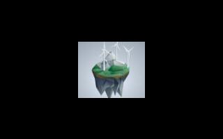 发电机励磁回路中的灭磁电阻起什么作用