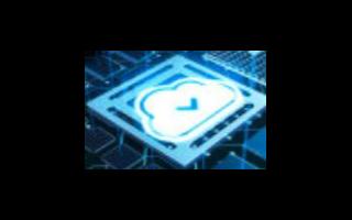 健天彩乐乐网:未来MCU将从消费类往低功耗.安全性和ASIC化发展