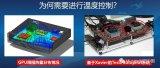 MEMS惯性传感器/超声波传感器/温度传感器需要...