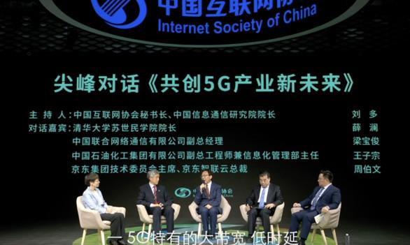 中国联通在5G推进过程中将会面临哪些机遇和挑战?