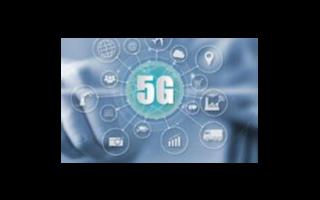 5G商用进程远超预期,超过300家运营商正在投资...