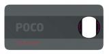 小米准备以Poco品牌发布的新手机的踪迹