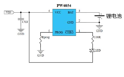 LTH7单节锂离子电池恒流恒压线性充电器芯片的数据手册免费下载