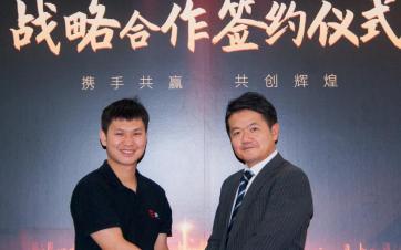 重磅丨华秋与日本东芝电子元件及存储装置株式会社达成授权合作
