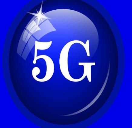 """陕西移动联合国内产业链数家单位成立""""5G+智慧矿..."""