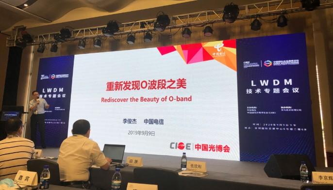 中國電信采用了25Gb/s和10Gb/s的混合速率波分系統,推進O波段的發展