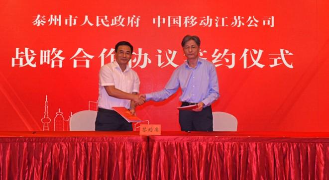 http://www.reviewcode.cn/bianchengyuyan/171468.html