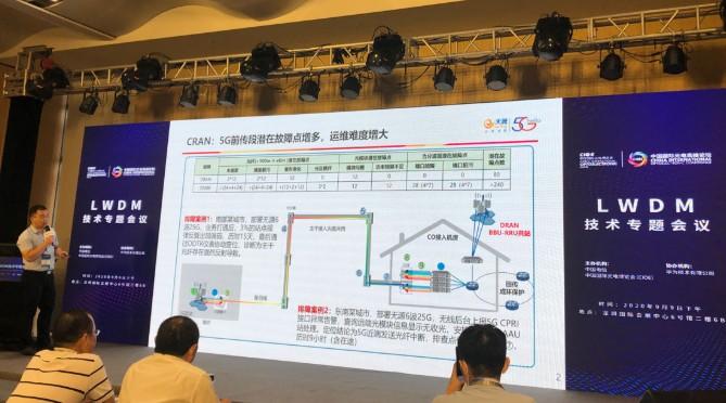 中國電信基于SDN的控制平面與轉發平面分離,構建傳輸綜合云管系統