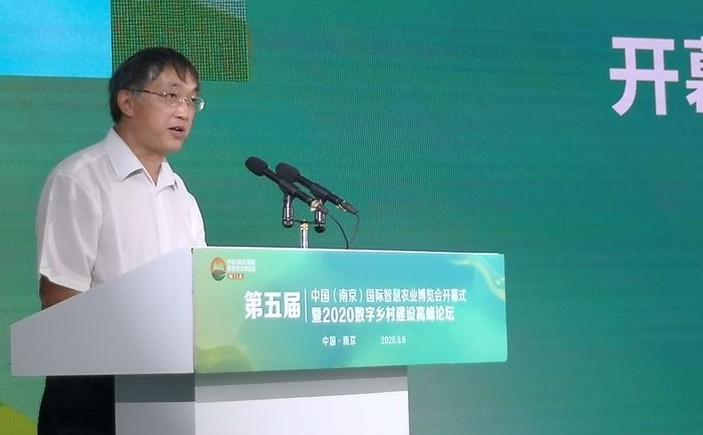 南京市软件行业实施乡村振兴战略和数字乡村战略的重...
