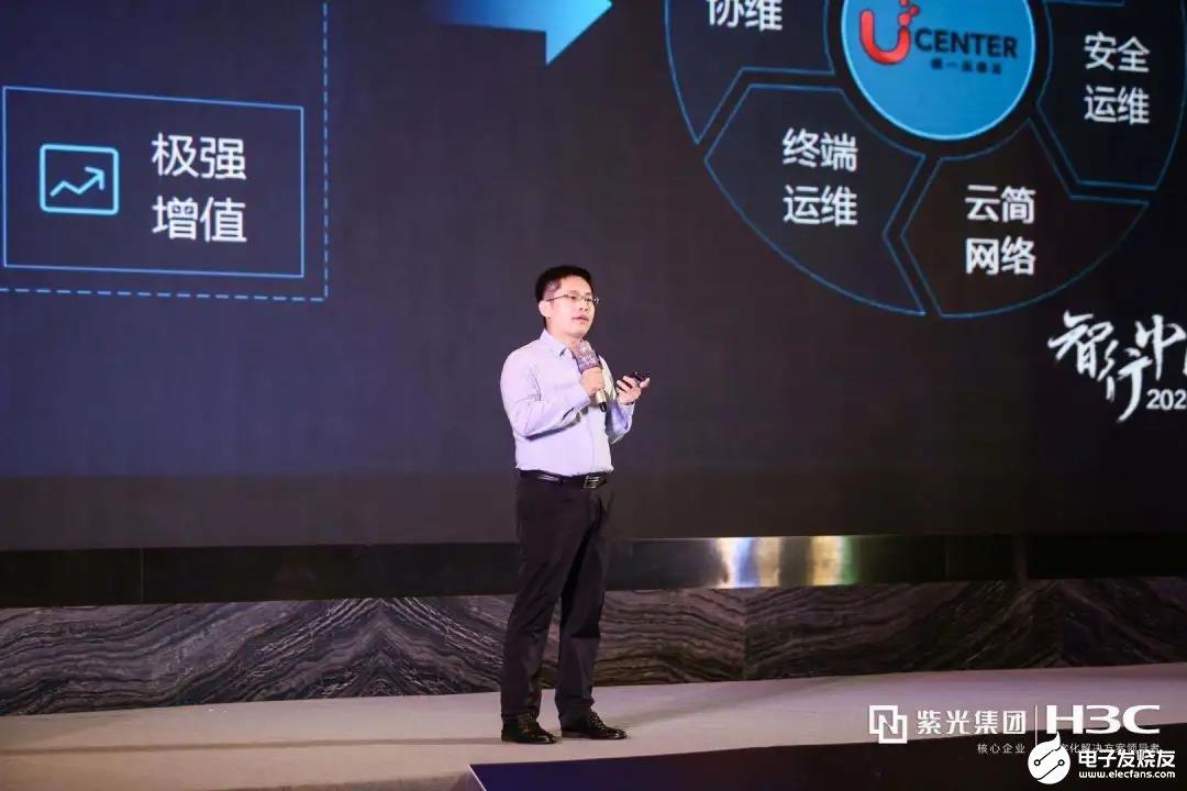 Cloudnet为企业商业场景数字化转型赋能,企...