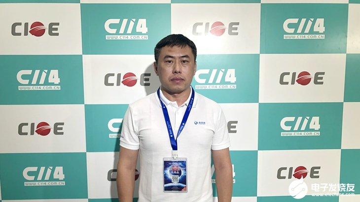 金信诺CTO龚凡畅谈在5G和卫星互联网两大领域的...