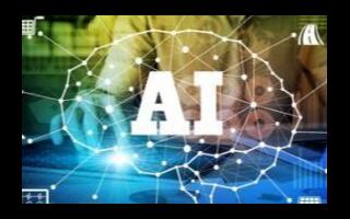 人工智能很可能会引发行业的重大变革