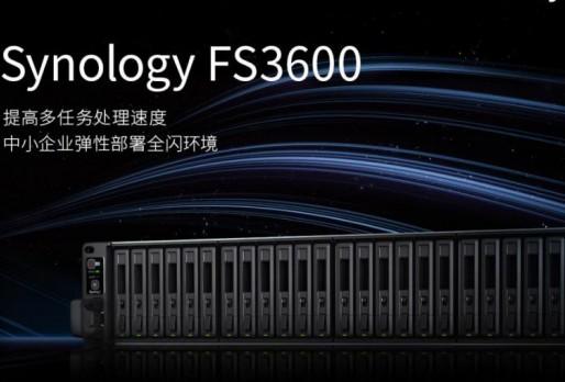 全新全闪存架构能为虚拟机运行提供高效性能与NFS协议