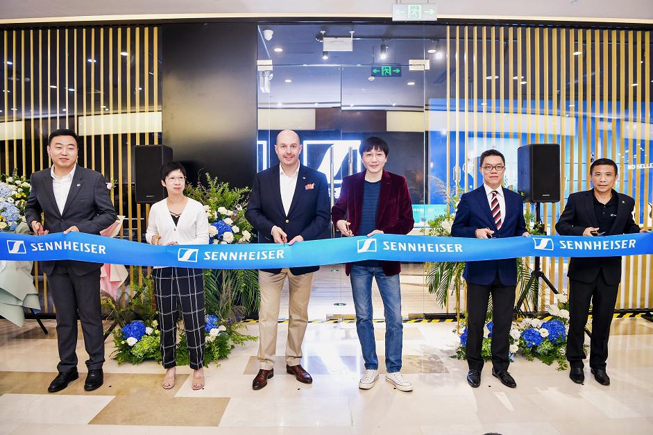森海塞尔北京东方新天地体验店已盛大开业