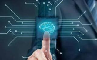 美國啟動了首個英特爾設計的人工智能(AI)副學位課程
