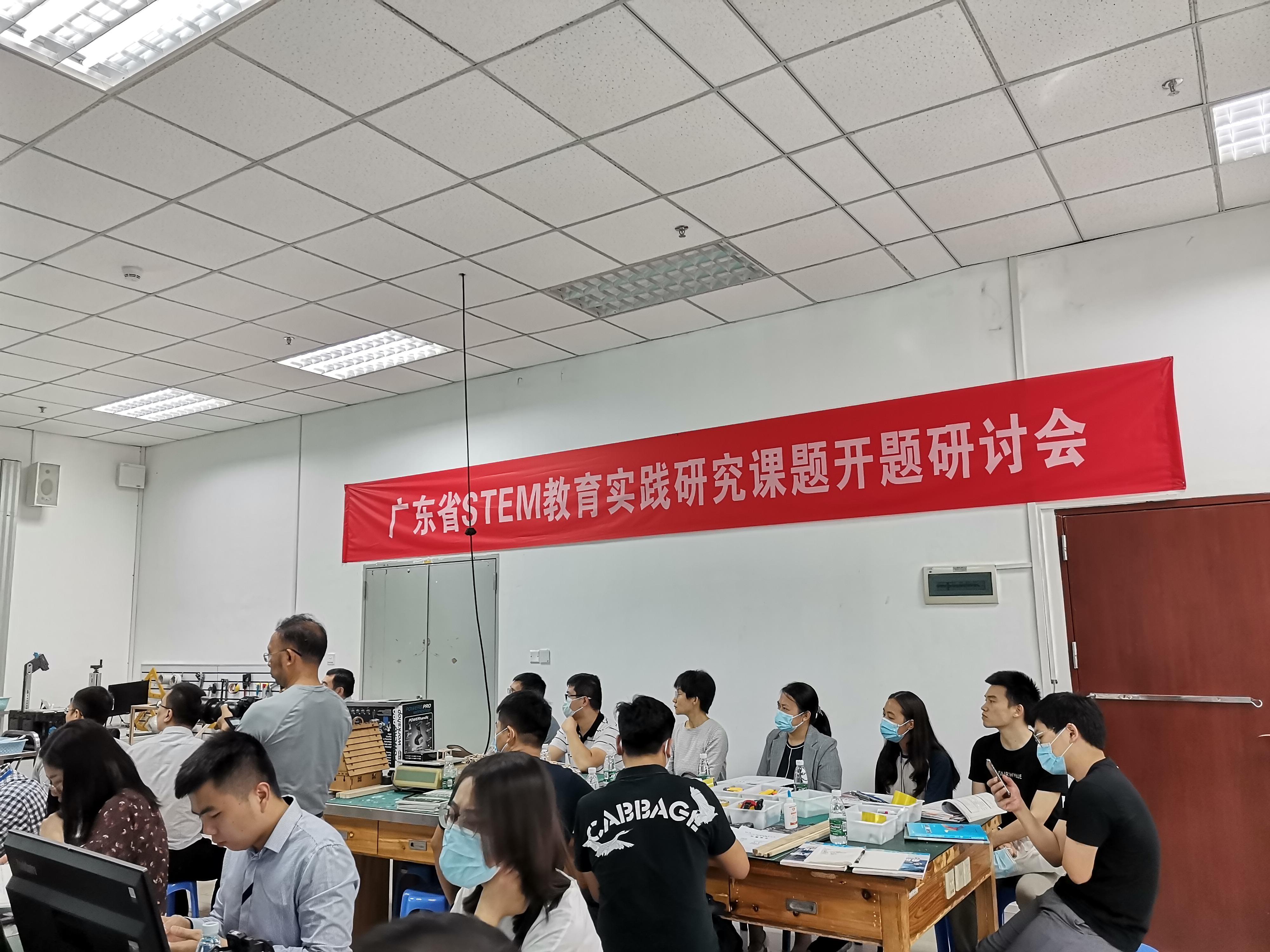 创客火营销和研发中心应邀前往深圳实验学校参与项目...