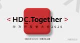 华为开发者大会2020让鸿蒙2.0展现在大众视野中