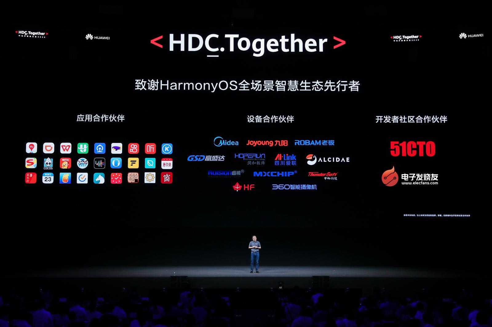 星星之火可以燎原 华为手机明年全面支持HarmonyOS